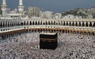 Histoire et étapes du pèlerinage