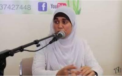 Importance et éthique du savoir d'Ismahene Bouzidi