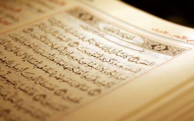 Zayd ibn Thabit : le compilateur du Coran
